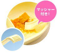 【こどもちゃれんじ】しまじろうスタート離乳食3点セット全員プレゼント!